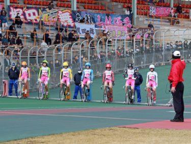 西武園競輪開設69周年記念(G3)の展望と結果を公開 平原康多大敗!