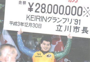 【競輪平成のベストレース】…鈴木誠が切り開いた新時代、将来を嘱望された岡崎孝士