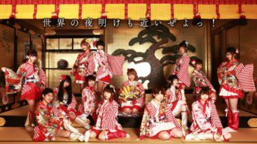 【競輪アイドル】松戸2代目応援大使BANZAIJAPANがライブ&トークショー