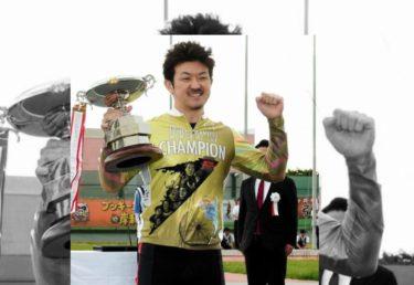 新田祐大優勝!ラストチャンスでV&GP切符を獲得オリンピックも視野に