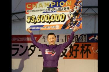 デビュー1年半で松井宏佑選手が別府記念で優勝 !!立川ヤンググランプリへ弾みをつけた!