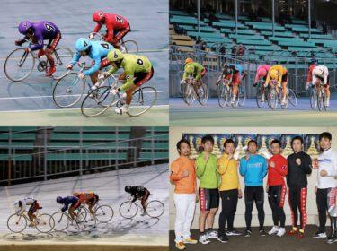 2020年競輪(KEIRIN)開催日程グランプリ/G1/G2/G3
