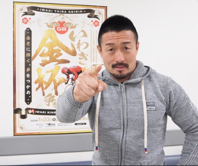 佐藤慎太郎競輪かっこいい競輪グランプリ優勝