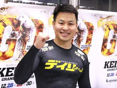 2020YGP覇者飛び級ルーキー111期松本貴治選手の戦歴,賞金,プロフィールまとめ