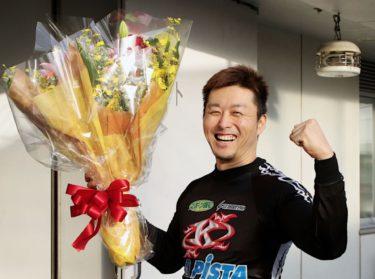 2020年松山G3最終日開設70周年記念金亀杯争覇戦