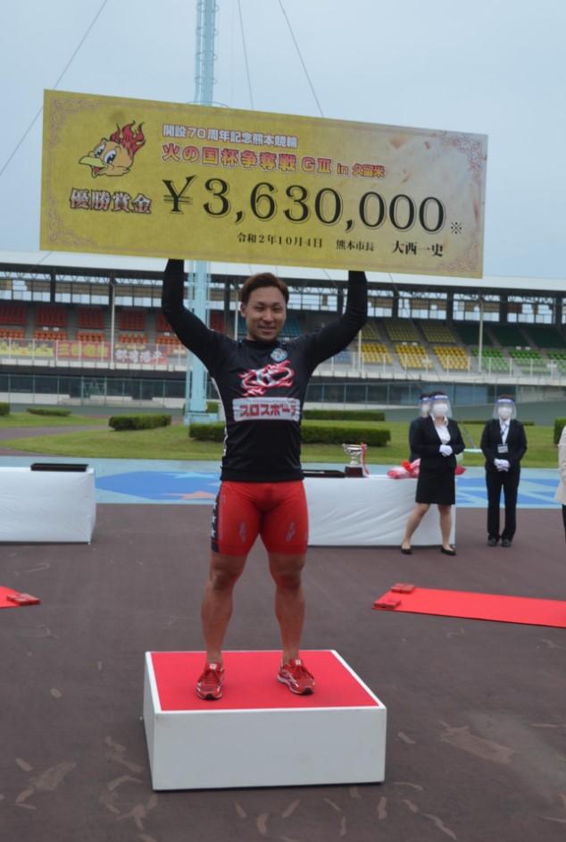 郡司浩平選手久留米競輪火の国杯争奪戦G3最終日