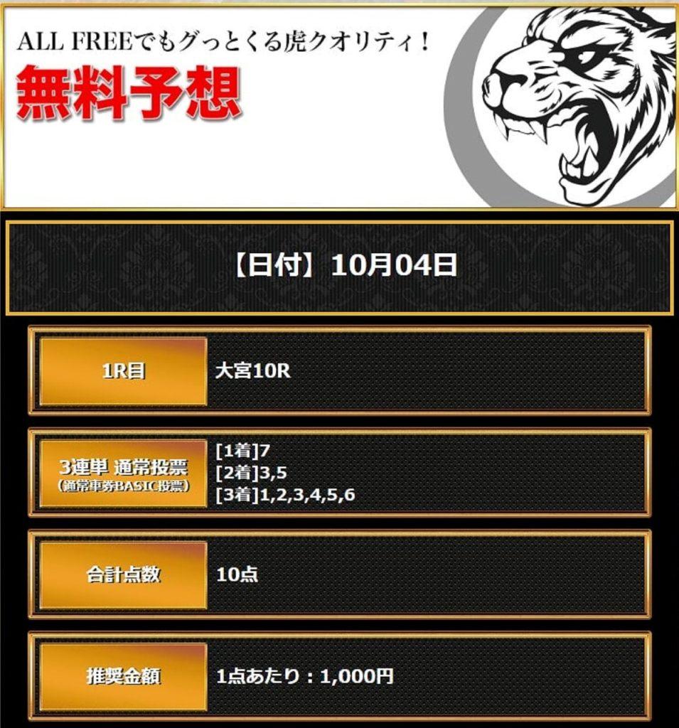 1004free大宮