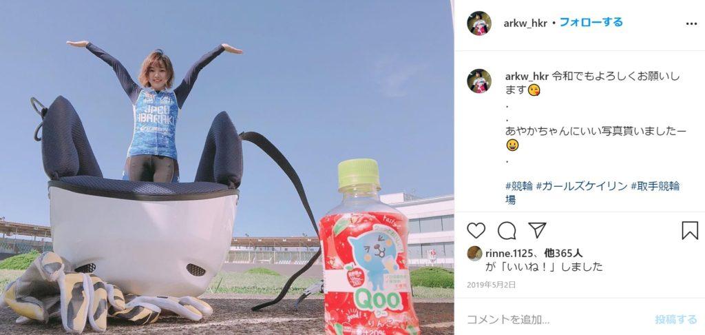 荒川ひかり選手公式インスタグラム